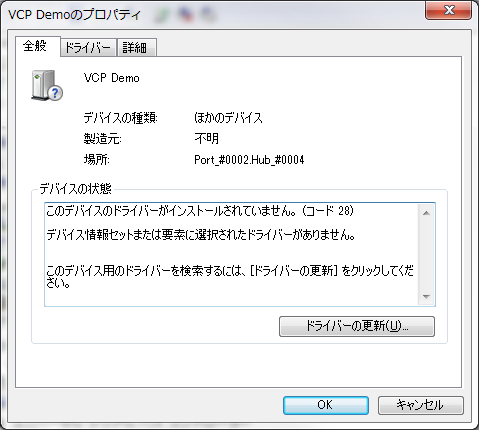 VCP Demo property.png